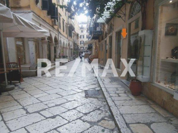 Ενοικιάζεται κατάστημα στην πόλη από τη Re/Max Reale