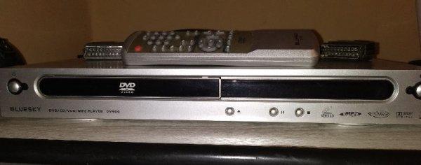 Χαρίζεται DVD player DV900
