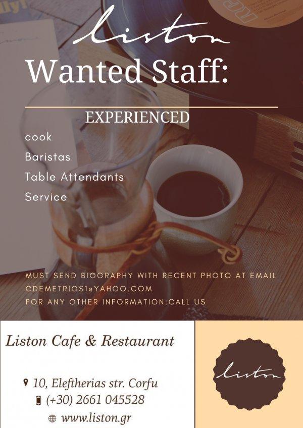 Ζητείται προσωπικό από το Liston Cafe Bar Restaurant