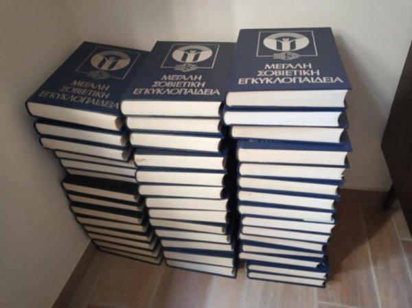 Πωλούνται συλλεκτικές εγκυκλοπαίδειες