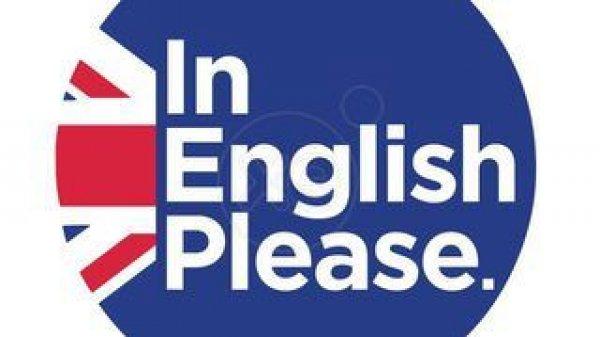 Μαθήματα Αγγλικής Γλώσσας