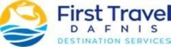 Ζητείται στέλεχος τμήματος από την Dafnis First Travel S.A.