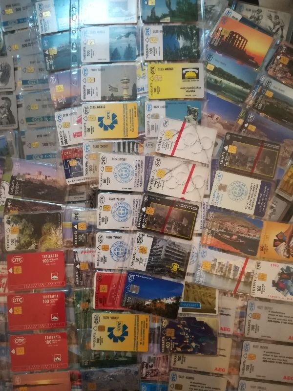 Πωλείται συλλογή από τηλεκάρτες - νομίσματα