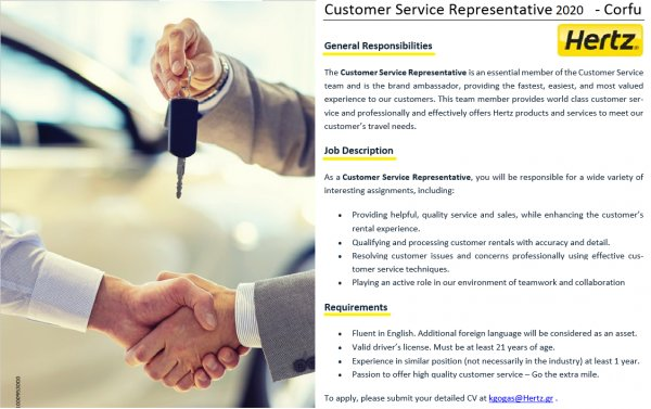 Ζητείται Customer Service Representative από την εταιρεία Hertz