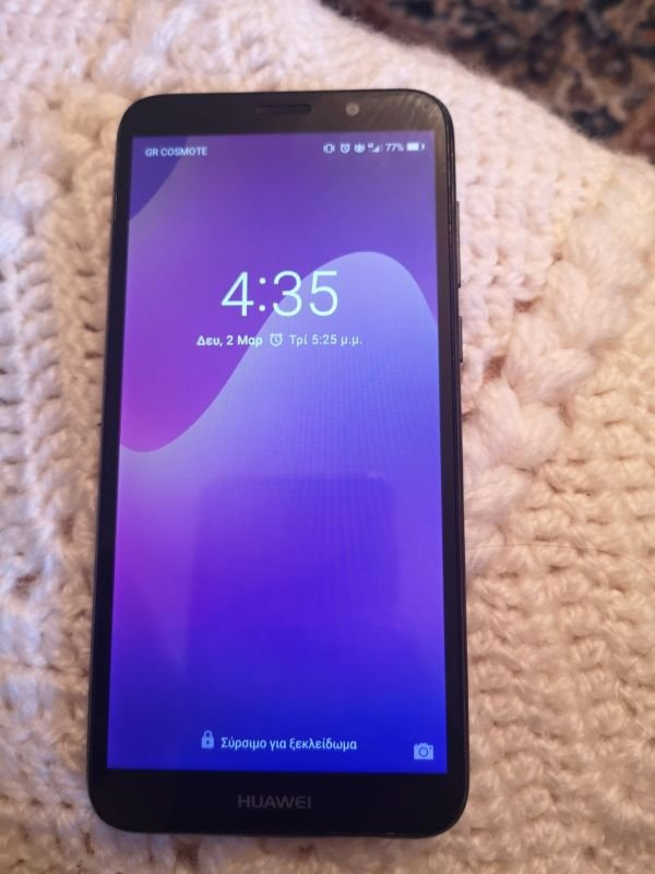 Πωλείται Huawei y5 2018