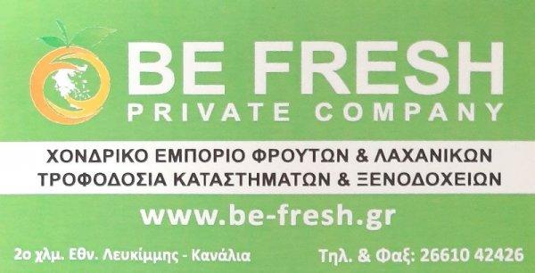 Ζητείται υπάλληλος λογιστηρίου από την εταιρεία Be Fresh