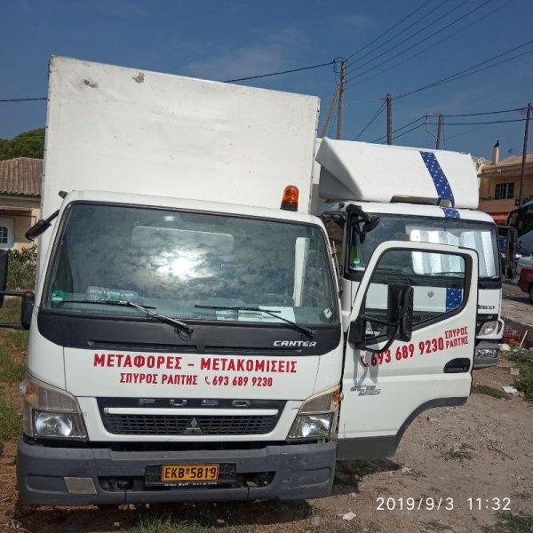Πωλείται επαγγελματικό φορτηγό