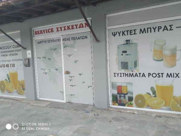 Πωλείται κατάστημα στην Αλεπού
