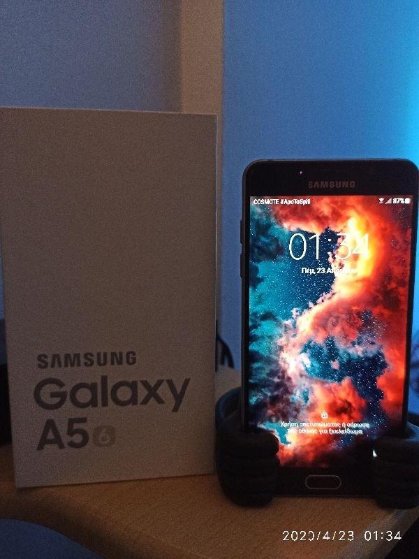 Πωλείται Samsung Galaxy