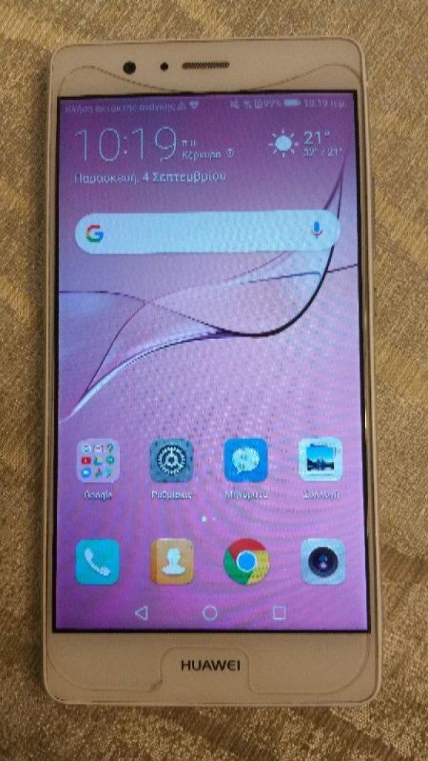 Πωλείται κινητό huawei p9 lite