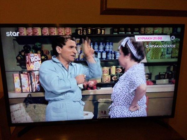 Πωλείται Smart tv 40