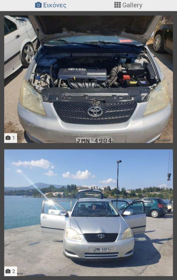 Πωλείται Toyota Corolla VVT-i 2004