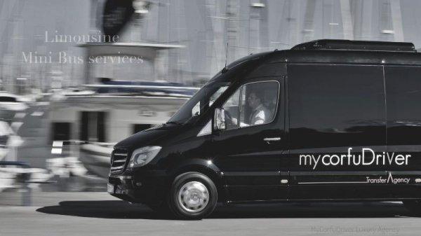 Ζητείται οδηγός λεωφορείων