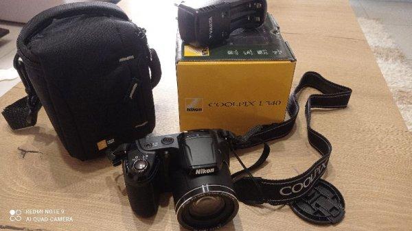 Πωλείται φωτογραφική Nikon