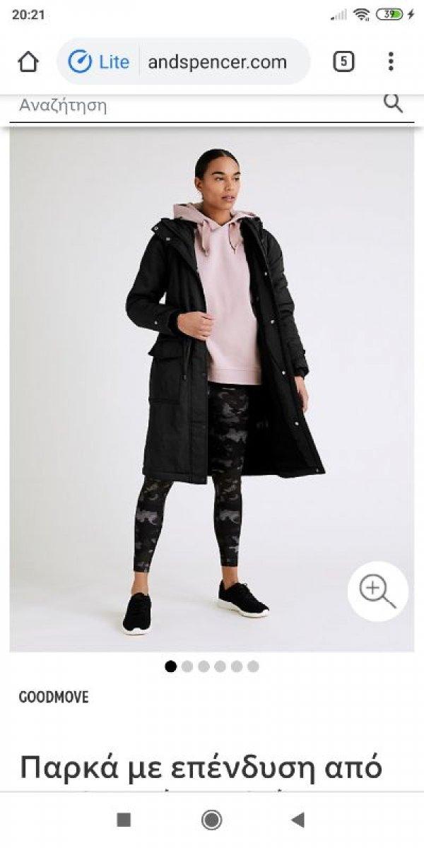 Πωλείται γυναικείο μπουφάν