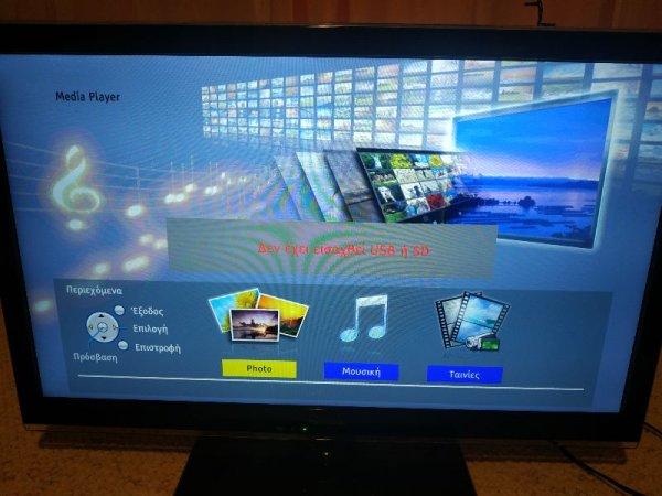 Πωλείται τηλεόραση Panasonic LCD