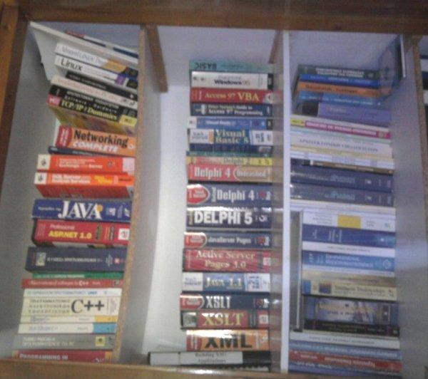 Πωλούνται βιβλία πληροφορικής