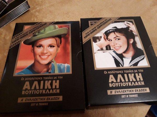 Πωλούνται ελληνικές ταινίες συλλογές dvd