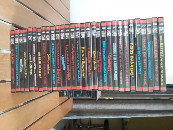 Πωλούνται ταινίες dvd