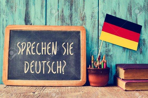 Ιδιαίτερα μαθήματα Γερμανικής Γλώσσας