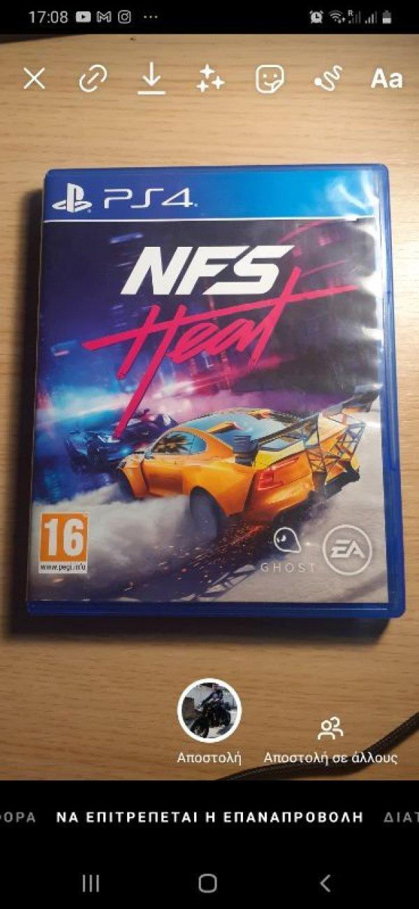 Πωλείται Need for speed heat ps4