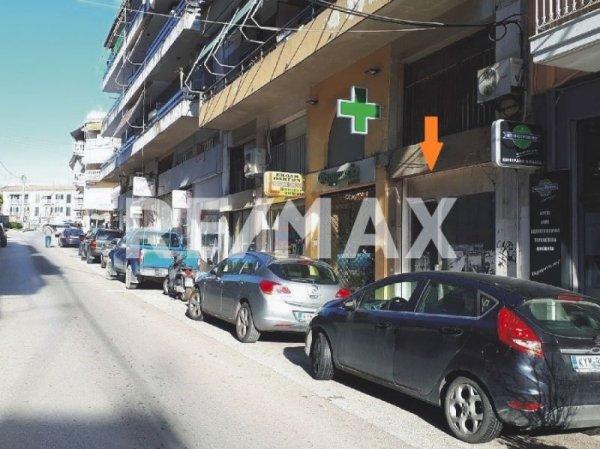 Πωλείται κατάστημα στην πόλη από τη RE/MAX Reale