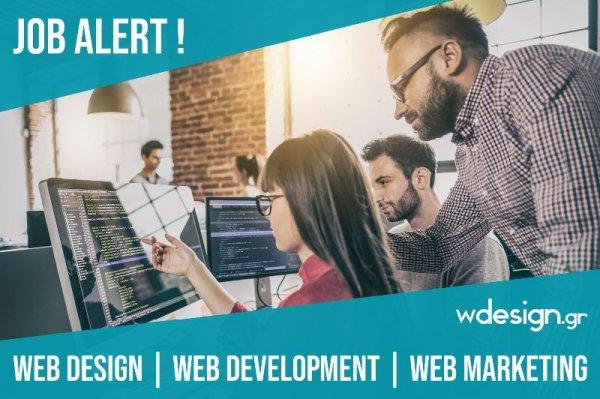 Ζητείται web developer από την εταιρεία Wdesign
