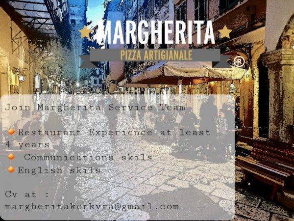 Ζητείται προσωπικό για σέρβις από το Margherita