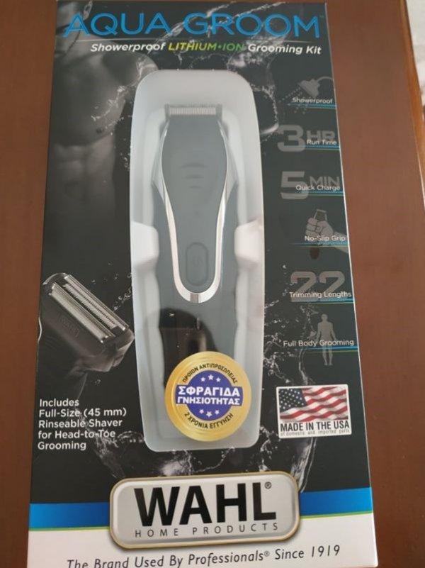 Πωλείται ξυριστική/κοπτική μηχανή