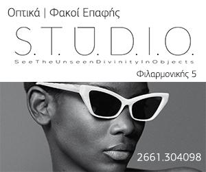 ... Studio Optics Banner B 23032018 ... aae28ae3f58