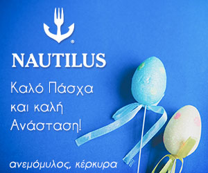 Nautilus Banner A Easter 150419