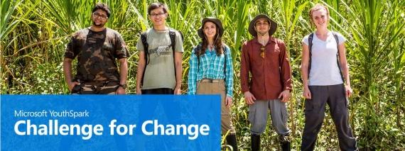 Διαγωνισμός της Microsoft για νέους που θέλουν να αλλάξουν τον κόσμο