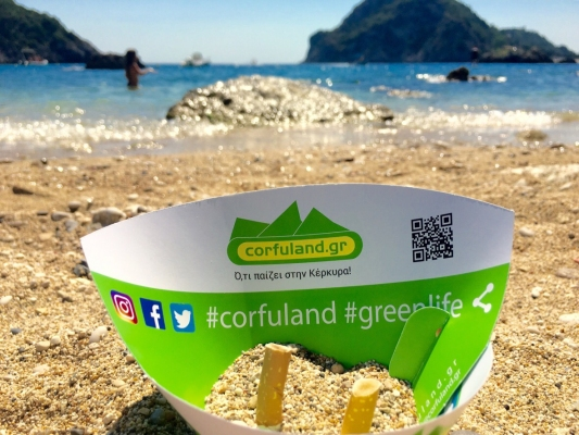 Τα «πράσινα» τασάκια του Corfuland δωρεάν στο Corfuland Shop