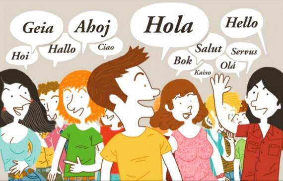 Κέντρα Ξένων Γλωσσών στην Κέρκυρα: Αποκτήστε ένα εφόδιο ζωής