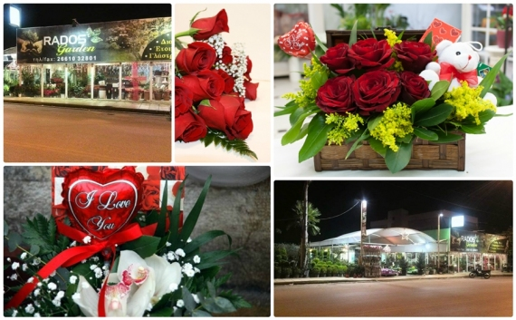 Στις 14 Φλεβάρη δείξτε την αγάπη σας με λουλούδια από τα ανθοπωλεία της Κέρκυρας