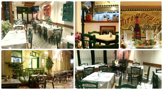 12+2 προτάσεις για τις γιορτινές εξόδους σας στην Κέρκυρα