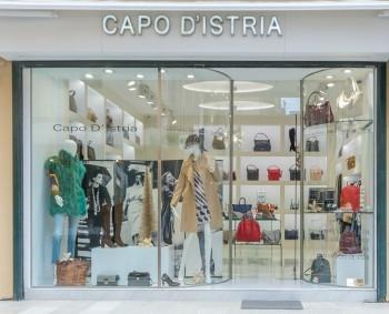 Capo D' istria: Μοναδικά ρούχα και αξεσουάρ για μοναδικές εμφανίσεις