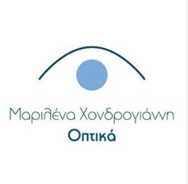 Κερδίστε 1 δωροεπιταγή αξίας 100€ από τα Οπτικά Μαριλένα Χονδρογιάννη