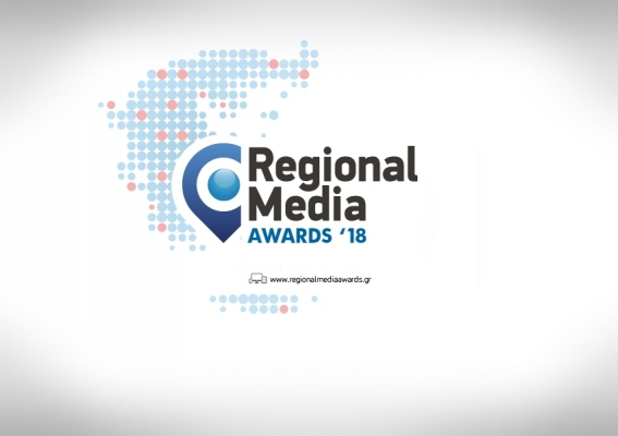 Το Corfuland.gr υποψήφιο για Πανελλήνιο βραβείο καινοτομίας στη Διαφήμιση