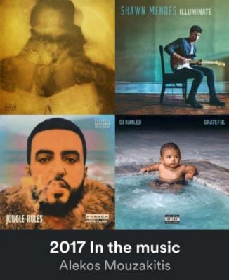 2017 In the Music: Επιλεγμένα κομμάτια του 2017 από τον Αλέκο Μουζακίτη
