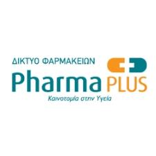 Pharma Plus Φαρμακεία Χρ.Βρεττού-Χρ.Τσιριγγάκης: Λάμψη και ομορφιά για δύο τυχερούς