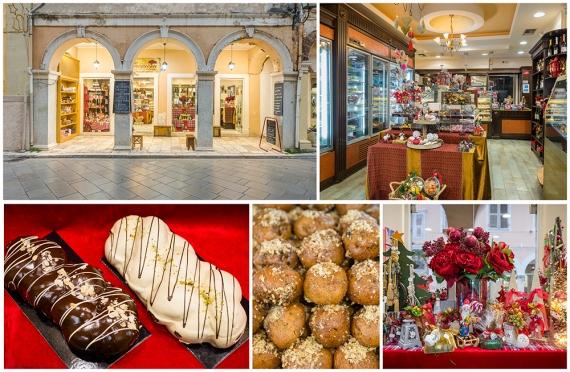 Γλυκιές γιορτινές λιχουδιές από φούρνους και ζαχαροπλαστεία της Κέρκυρας