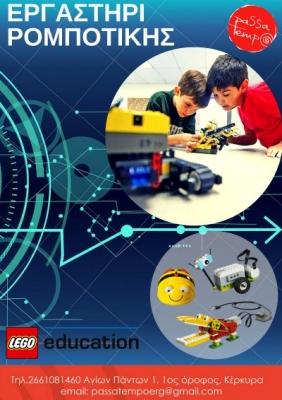 Νέα ομάδα εκπαιδευτικής Ρομποτικής για παιδιά 5-9 ετών στο Passa Tempo