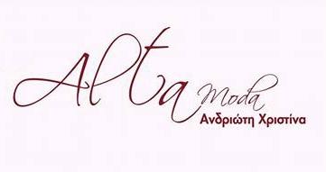 Atelier Alta Moda Christina Andrioti: Υπέροχες δημιουργίες σας περιμένουν στο νέο του χώρο