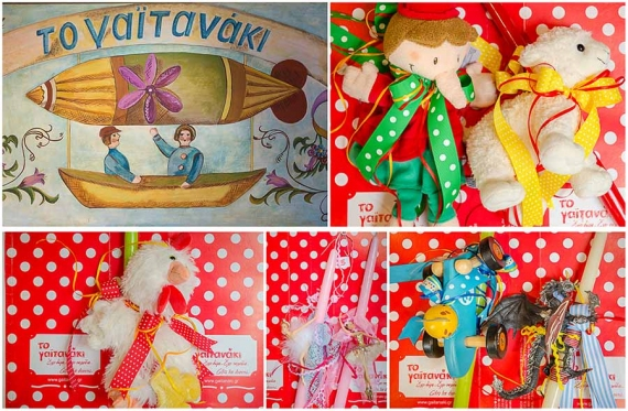 Πασχαλινές λαμπάδες για μικρούς και μεγάλους σε καταστήματα της Κέρκυρας