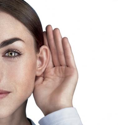 Ακούτε τον κόσμο γύρω σας;
