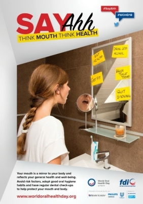 Σκέψου το στόμα σου, σκέψου την υγεία σου