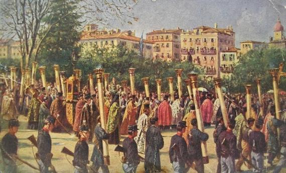Γεώργιος Σαμαρτζής: ο Κερκυραίος προσωπογράφος και η συμβολή του στη ζωγραφική