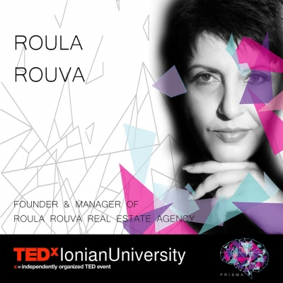 TEDx στην Κέρκυρα. Δείτε τους ομιλητές και το πρόγραμμα της εκδήλωσης, 18/05/2019