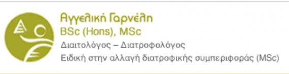 Βιωματική Εκπαίδευση Γευματικής Επίγνωσης στην Κέρκυρα